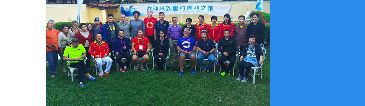 With Chinese Olympic Team